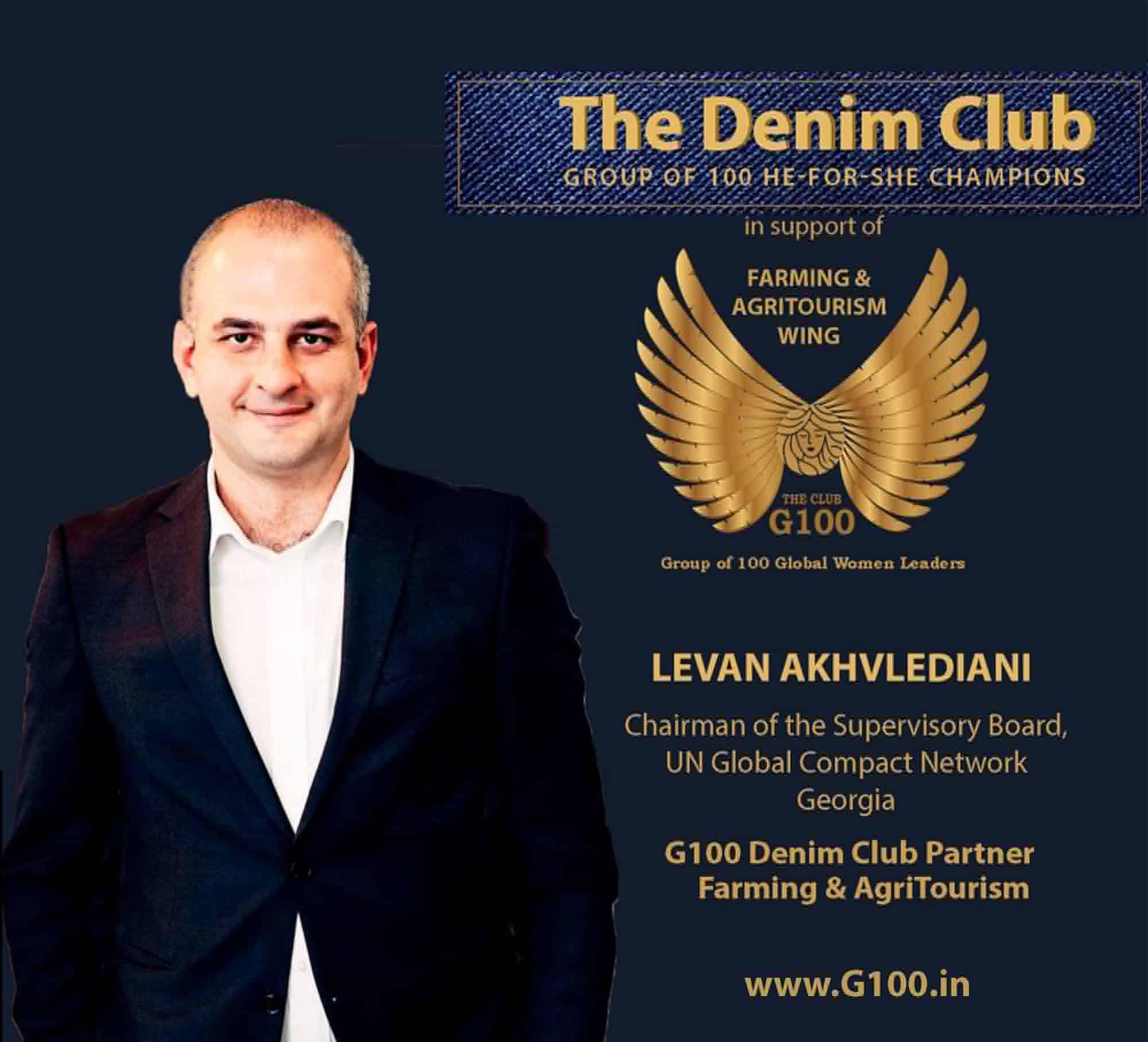 Levan Akhvlediani