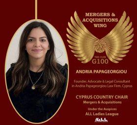 Andria Papageorgiou