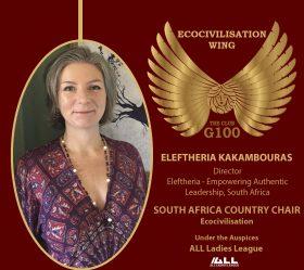 ELEFTHERIA KAKAMBOURAS