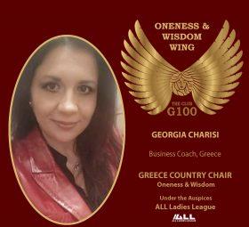 Georgia Charisi