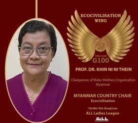 Prof Dr Khin Ni Ni Thein
