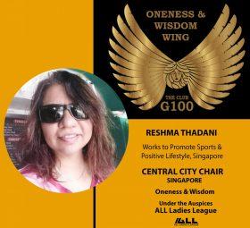 Reshma Thadani