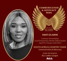Swati Dlamini